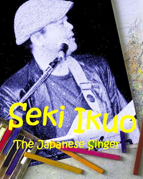Seki Ikuo on Stage 2